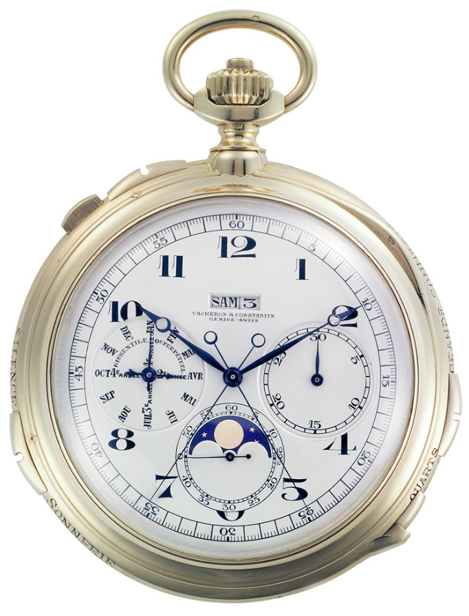 Vacheron Constantin King Farouk of Egypt_1