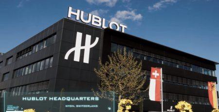 Trụ sở chính của hublot