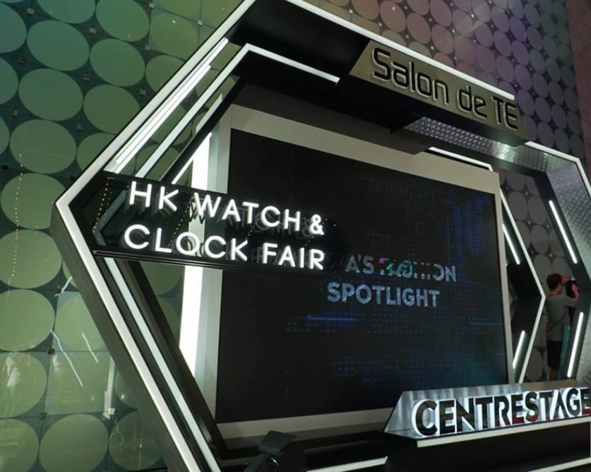 Hong_Kong_Watch_&_Clock_Fair