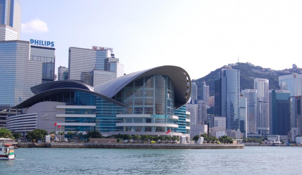 Trung_tâm_Hội_nghị_và_Triển_lãm_Hong_Kong