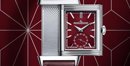 Jaeger-LeCoultre Reverso: Đồng hồ có thể đảo mặt với phong cách thể thao thanh lịch