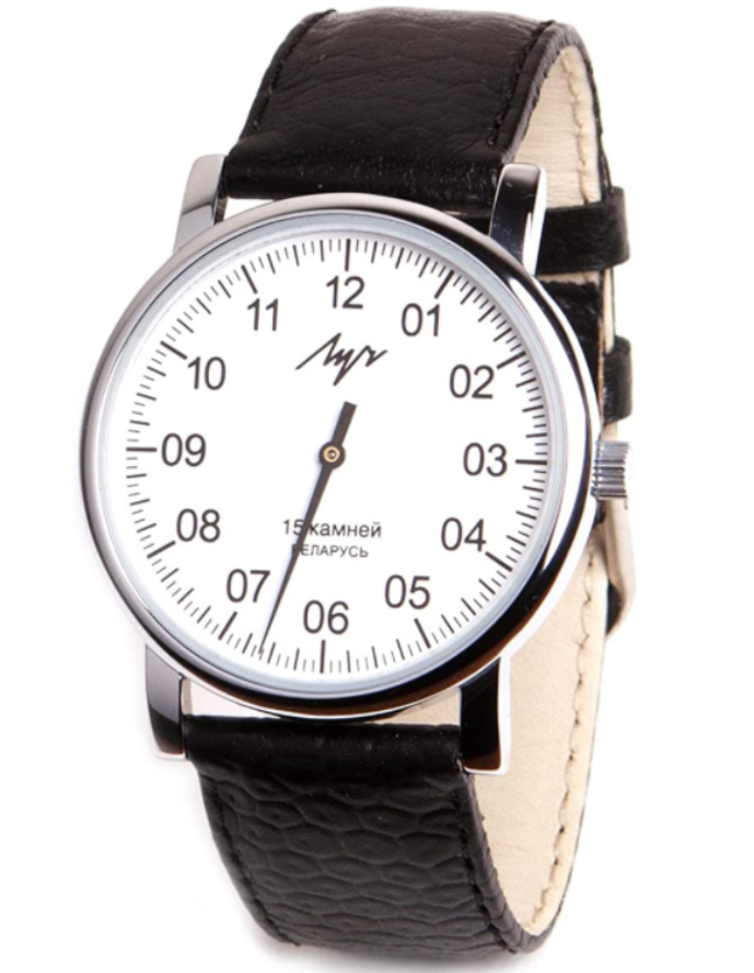 Đồng hồ Nga Luch One-Hand