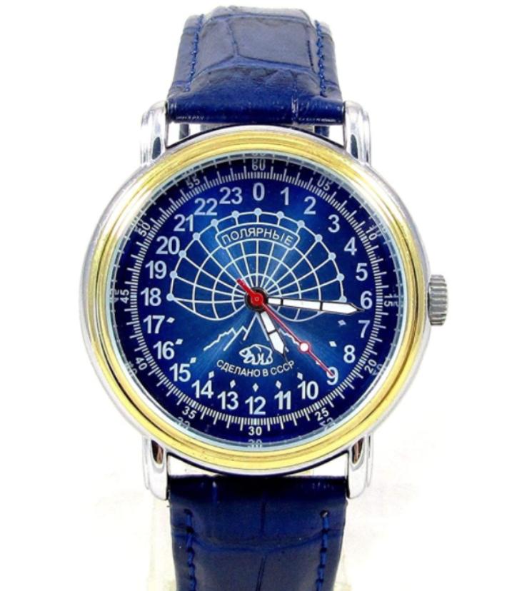 Đồng hồ Nga Raketa Polar