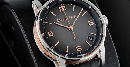 Đánh giá đồng hồ Audemars Piguet CODE 11.59 Automatic 41mm