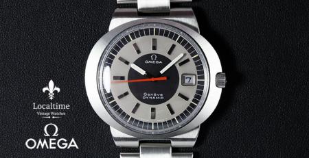 Omega Dynamic: Tìm hiểu về dòng đồng hồ cấp tiến nhất của thương hiệu