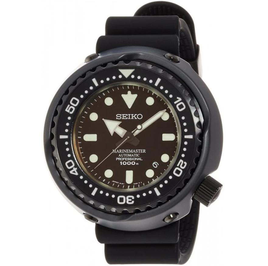Đồng hồ Seiko Marine Master Professional SBDX013